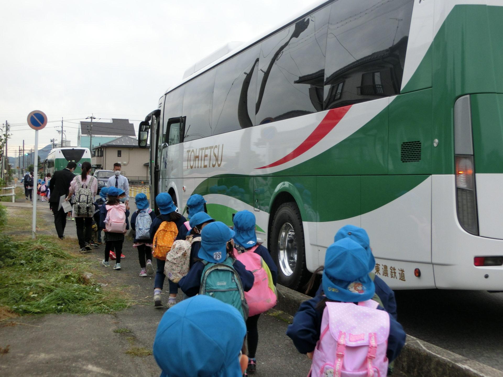 バス遠足「年長児」